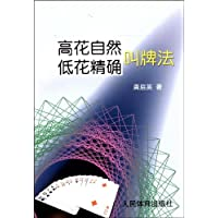 http://ec4.images-amazon.com/images/I/51eFenZZfCL._AA200_.jpg