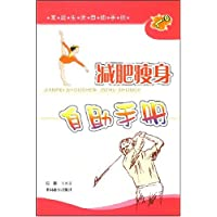 http://ec4.images-amazon.com/images/I/51eFhLPNMQL._AA200_.jpg