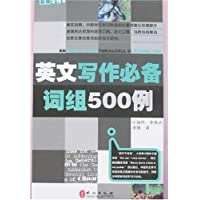 http://ec4.images-amazon.com/images/I/51eFhuWEVBL._AA200_.jpg