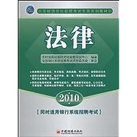 http://ec4.images-amazon.com/images/I/51eGAIaY00L._AA200_.jpg