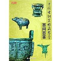 http://ec4.images-amazon.com/images/I/51eGF2swPnL._AA200_.jpg