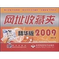 http://ec4.images-amazon.com/images/I/51eH0hySKZL._AA200_.jpg