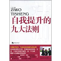 http://ec4.images-amazon.com/images/I/51eHTrNCw%2BL._AA200_.jpg