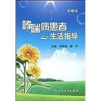 http://ec4.images-amazon.com/images/I/51eIbPq5ADL._AA200_.jpg