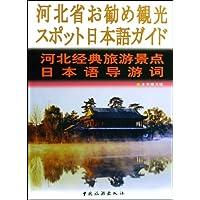 http://ec4.images-amazon.com/images/I/51eIeyUloHL._AA200_.jpg
