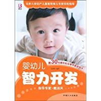 http://ec4.images-amazon.com/images/I/51eIqozfaDL._AA200_.jpg