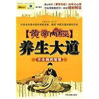 http://ec4.images-amazon.com/images/I/51eJ8RGOClL._AA200_.jpg