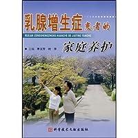 http://ec4.images-amazon.com/images/I/51eJLRFmauL._AA200_.jpg