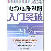 http://ec4.images-amazon.com/images/I/51eJRl%2BOQAL._AA200_.jpg
