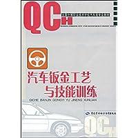 http://ec4.images-amazon.com/images/I/51eJmy4r30L._AA200_.jpg