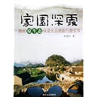 http://ec4.images-amazon.com/images/I/51eJzsZbdoL._AA200_.jpg