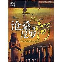 http://ec4.images-amazon.com/images/I/51eL-CyOcOL._AA200_.jpg