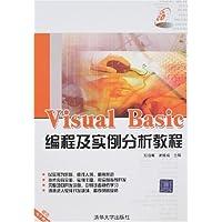 http://ec4.images-amazon.com/images/I/51eL2KDQFPL._AA200_.jpg