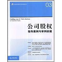 http://ec4.images-amazon.com/images/I/51eL4BQEDfL._AA200_.jpg