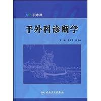 http://ec4.images-amazon.com/images/I/51eLIJExVdL._AA200_.jpg
