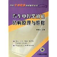 http://ec4.images-amazon.com/images/I/51eLpuEeogL._AA200_.jpg