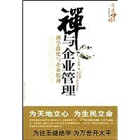 http://ec4.images-amazon.com/images/I/51eLxOLTGDL._AA200_.jpg