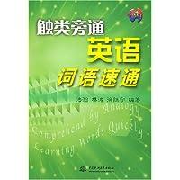 http://ec4.images-amazon.com/images/I/51eMlryJFBL._AA200_.jpg