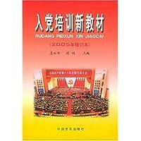 http://ec4.images-amazon.com/images/I/51eMtVCAe%2BL._AA200_.jpg