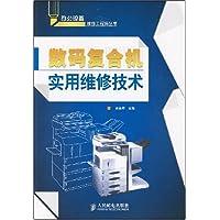 http://ec4.images-amazon.com/images/I/51eN0B7KFVL._AA200_.jpg
