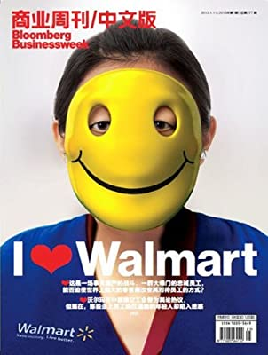 商业周刊/中文版 2013年 第1期.pdf