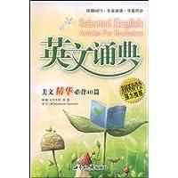 http://ec4.images-amazon.com/images/I/51eNcnjzdyL._AA200_.jpg