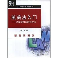 http://ec4.images-amazon.com/images/I/51eO0dFxu-L._AA200_.jpg