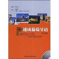 http://ec4.images-amazon.com/images/I/51eOGuhRoVL._AA200_.jpg