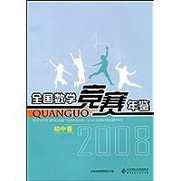http://ec4.images-amazon.com/images/I/51eOwxBoL5L._AA200_.jpg