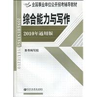http://ec4.images-amazon.com/images/I/51eP2zKm95L._AA200_.jpg