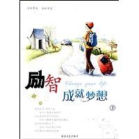 http://ec4.images-amazon.com/images/I/51ePVmq29qL._AA200_.jpg