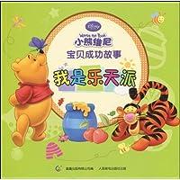 http://ec4.images-amazon.com/images/I/51ePXFg%2BLkL._AA200_.jpg