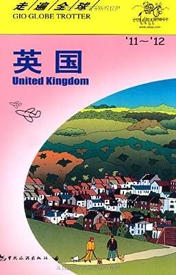 走遍全球:英国.pdf
