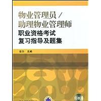 http://ec4.images-amazon.com/images/I/51ePz%2BACSVL._AA200_.jpg