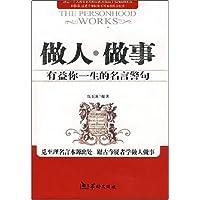 http://ec4.images-amazon.com/images/I/51eQCrzZFJL._AA200_.jpg
