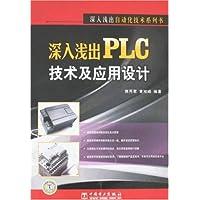 http://ec4.images-amazon.com/images/I/51eQQs3RBKL._AA200_.jpg
