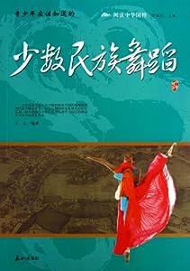 中华民族里有多少个少数民族 分别是什么