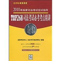 http://ec4.images-amazon.com/images/I/51eRfgpYZ3L._AA200_.jpg