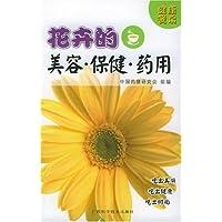 http://ec4.images-amazon.com/images/I/51eRsqO9HRL._AA200_.jpg
