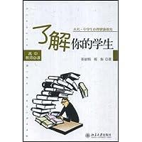 http://ec4.images-amazon.com/images/I/51eSAkKV3EL._AA200_.jpg
