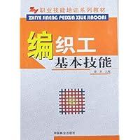 http://ec4.images-amazon.com/images/I/51eSCrYiw3L._AA200_.jpg