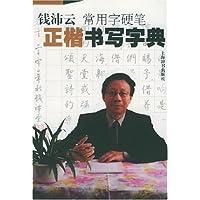 http://ec4.images-amazon.com/images/I/51eSUe3lW0L._AA200_.jpg