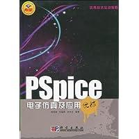 http://ec4.images-amazon.com/images/I/51eSesIUcML._AA200_.jpg