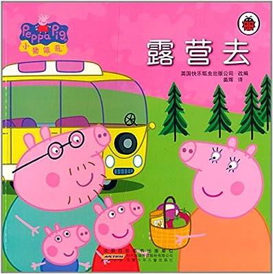 动漫小猪佩奇中文