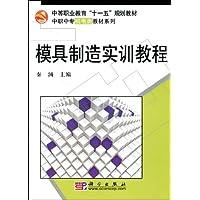 http://ec4.images-amazon.com/images/I/51eTG5MdEFL._AA200_.jpg
