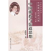 http://ec4.images-amazon.com/images/I/51eTqkaa4AL._AA200_.jpg