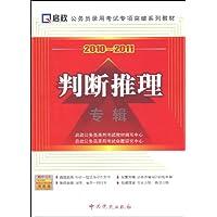 http://ec4.images-amazon.com/images/I/51eTxmwqICL._AA200_.jpg