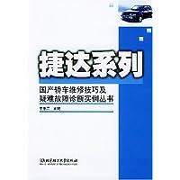 http://ec4.images-amazon.com/images/I/51eU-AStlvL._AA200_.jpg