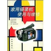http://ec4.images-amazon.com/images/I/51eUnC2s4wL._AA200_.jpg