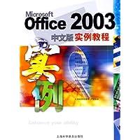 http://ec4.images-amazon.com/images/I/51eVF6dPNCL._AA200_.jpg